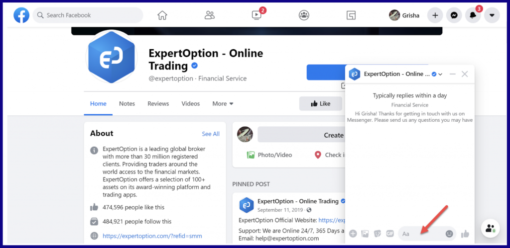 ExpertOption Facebook page contacts by chat
